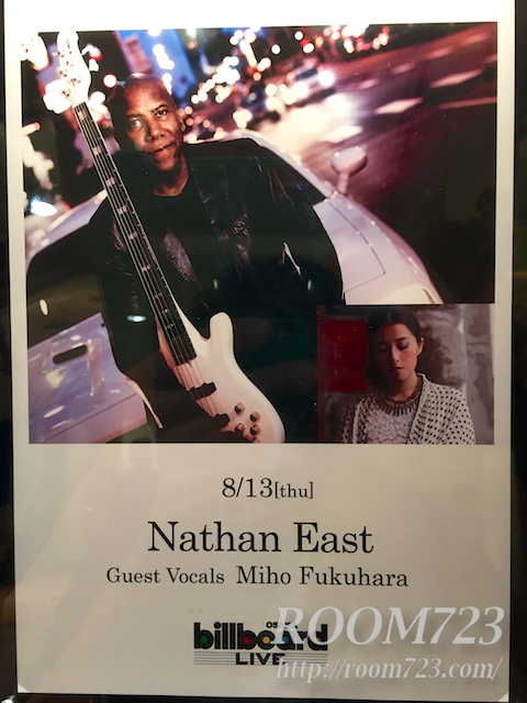nathan east Live 2015aug 2