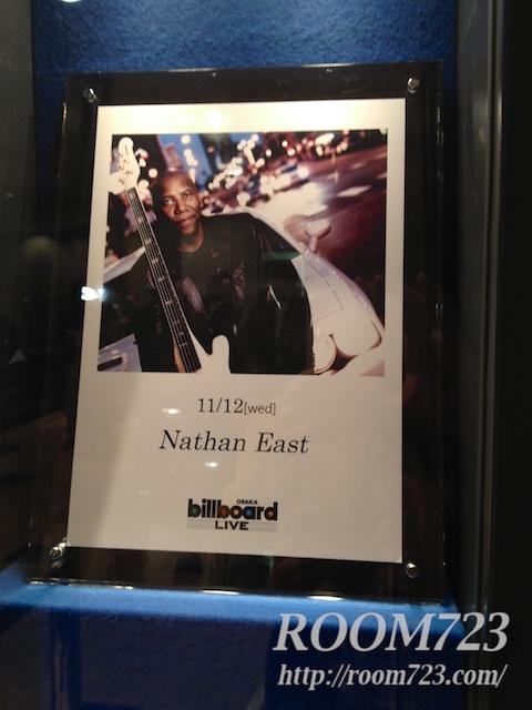 nathan east live 2014 1