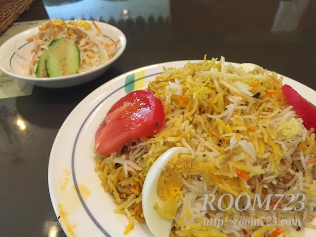 ariana restaurant 2